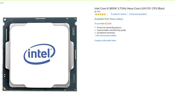 """喜迎""AMD锐龙3000上市 Intel酷睿i5-9600K处理器?#23548;?8%"