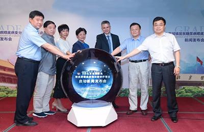 人工智能助力眼底筛查 赋能底层做好慢病办理 —— 北京城镇居民糖尿病眼底病变分级治疗