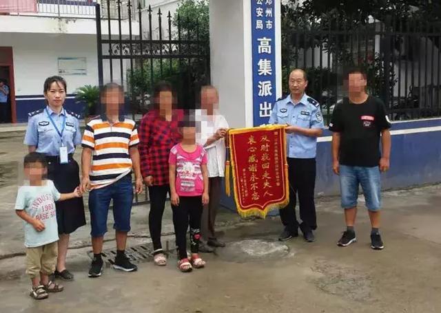 女子走失18年 邓州警方助其亲人团圆