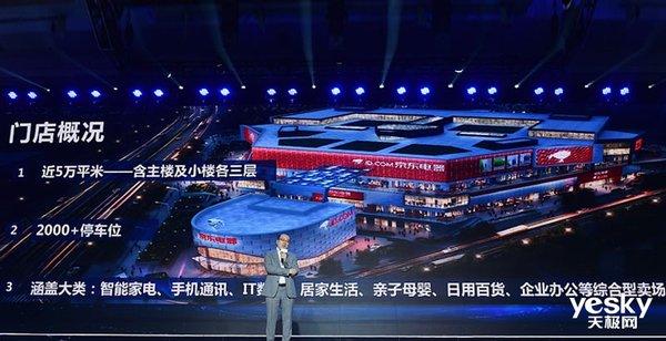 京东海尔战略合作升级 冲刺全年200亿目标!