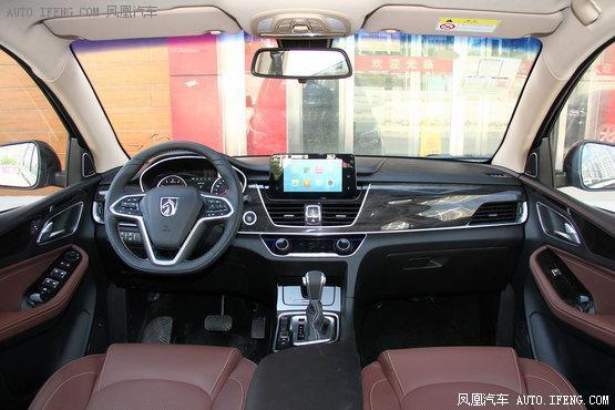 <b>东莞宝骏560最高优惠0.5万元 现车销售</b>