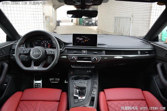 奥迪S5提供试乘试驾 购车优惠5.58万元