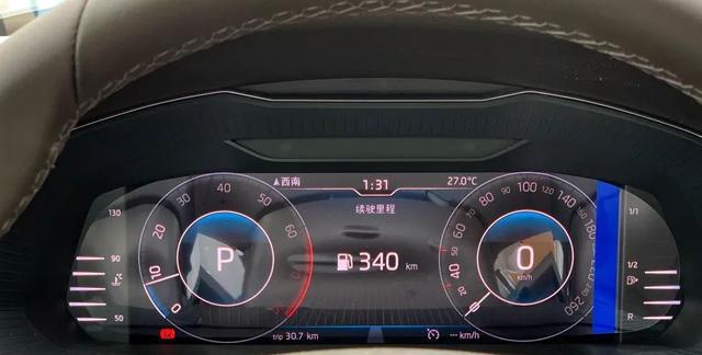 动力升级,新速派改款正式上市,主打科技配置,堪称精品中级车