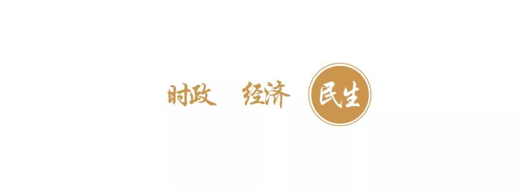 凤凰日报 - 今年首个高温橙色预警拉响 武汉等多地高温超37℃