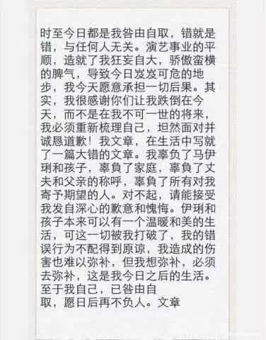 密钥更新周期:文章马伊�P宣布离婚:余生漫漫,依然亲情守候