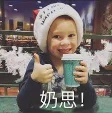6岁韩国网红小女孩赚钱给父母买了5000万的超级豪宅,我彻底酸了…