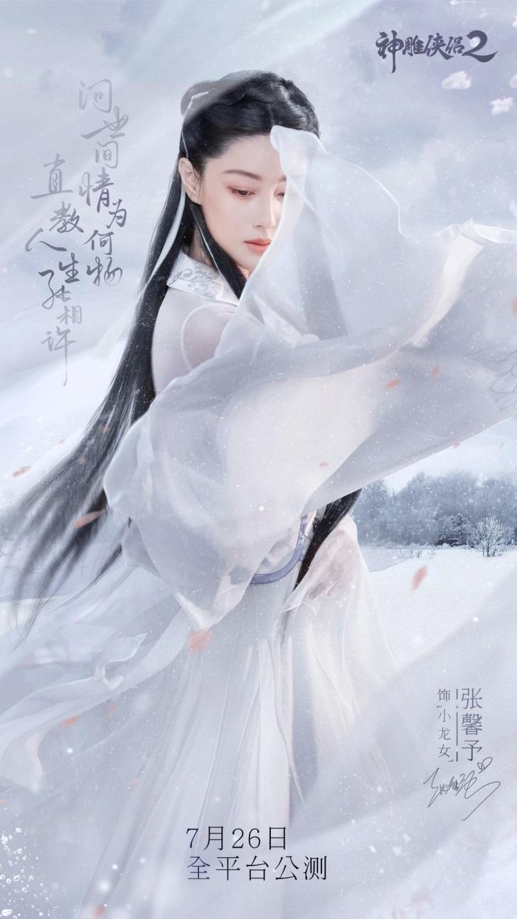 她身穿白色纱衣长发齐腰,腰肢纤细,体态纤瘦而脱俗,没有任何臃肿的感觉,相反有一种仙气十足的味道。