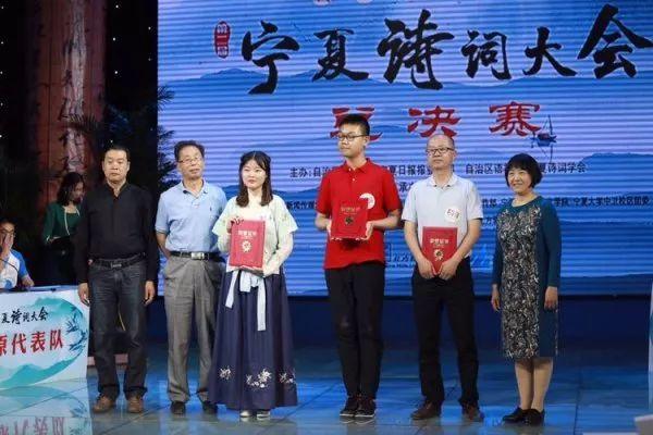 宁夏第二届诗词大会总决赛今晚7点播出!请锁定银川电视台生活频道