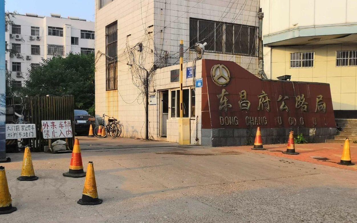 http://www.bvwet.club/shehuiwanxiang/172619.html