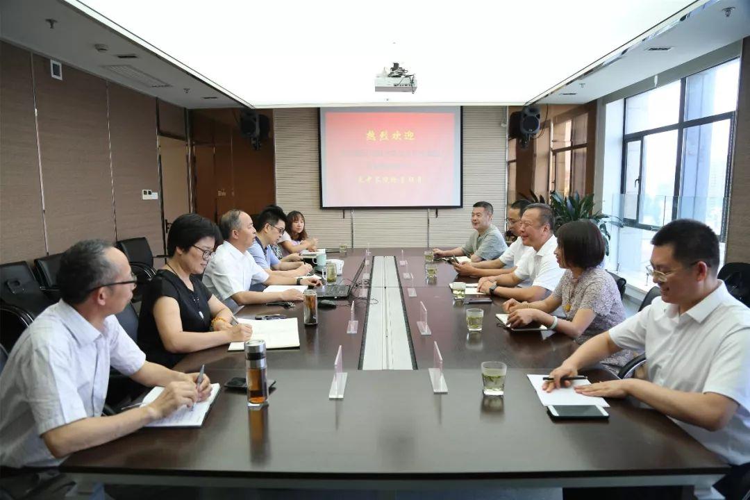 北方销区16省市与中茶院达成战略合作意向