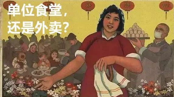 为做个饭,天天绞尽脑汁, 不知搔断多少根头发~ 有娃之前, 老公老婆图片