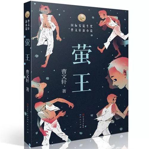 深圳读书月:2018年度十大童书