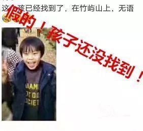 ...0万重金寻子 温州11岁男孩失联第5天,孩子父亲出面辟谣,还有骗子...图片 13382 281x259