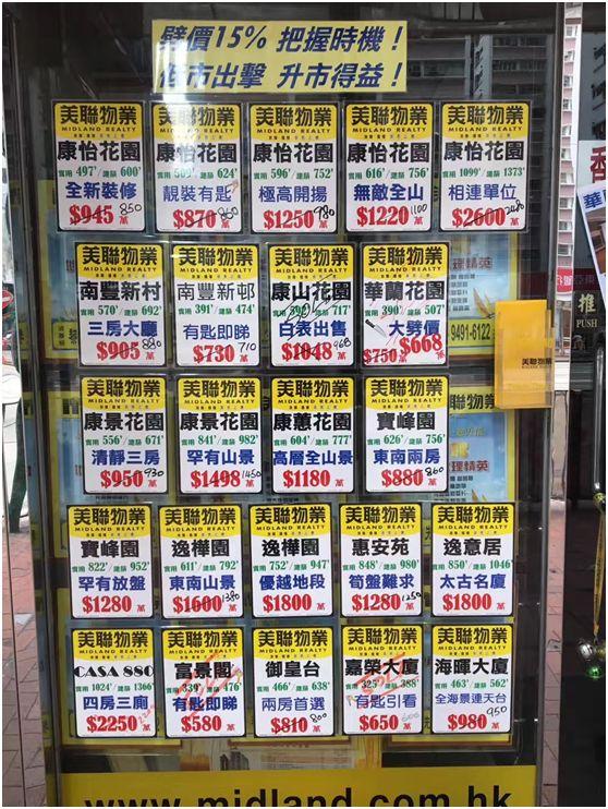 成交暴跌50%!香港楼市,全球地产最大泡沫要凉了?