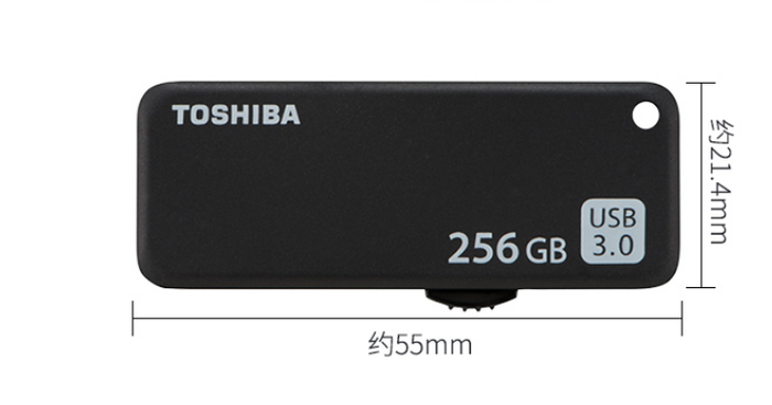 东芝存储u365采用东芝3d闪存bics flashtm结构,相比于传统u盘的2d结构