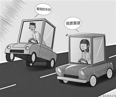 http://www.hljold.org.cn/shehuiwanxiang/57306.html