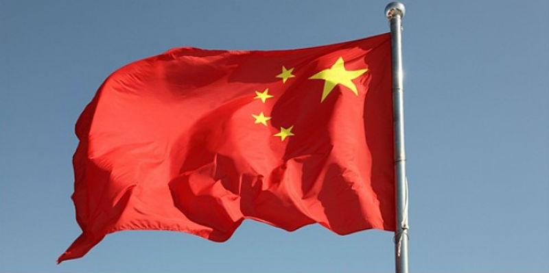 2019中央经济定调会_中央经济工作会议闭幕 定调2019年中国经济