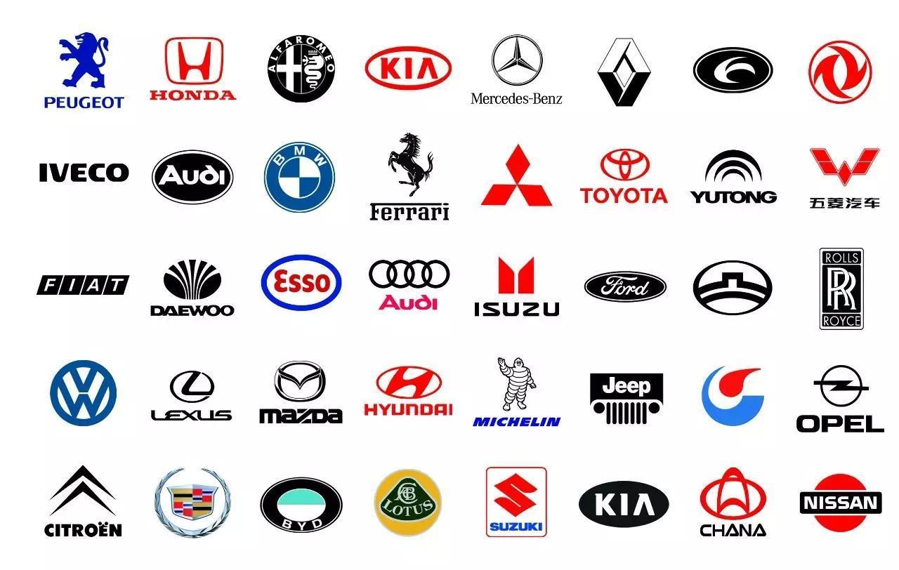 国产车品牌大全_为什么国产车都是高配低价?品牌影响力占第一_凤凰网汽车_凤凰网