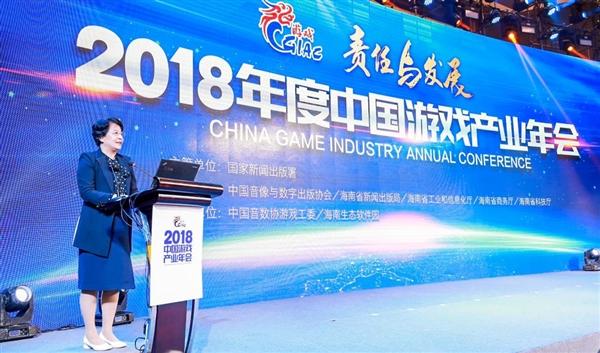 《2018年中国游戏产业报告》:市场收入超两千亿