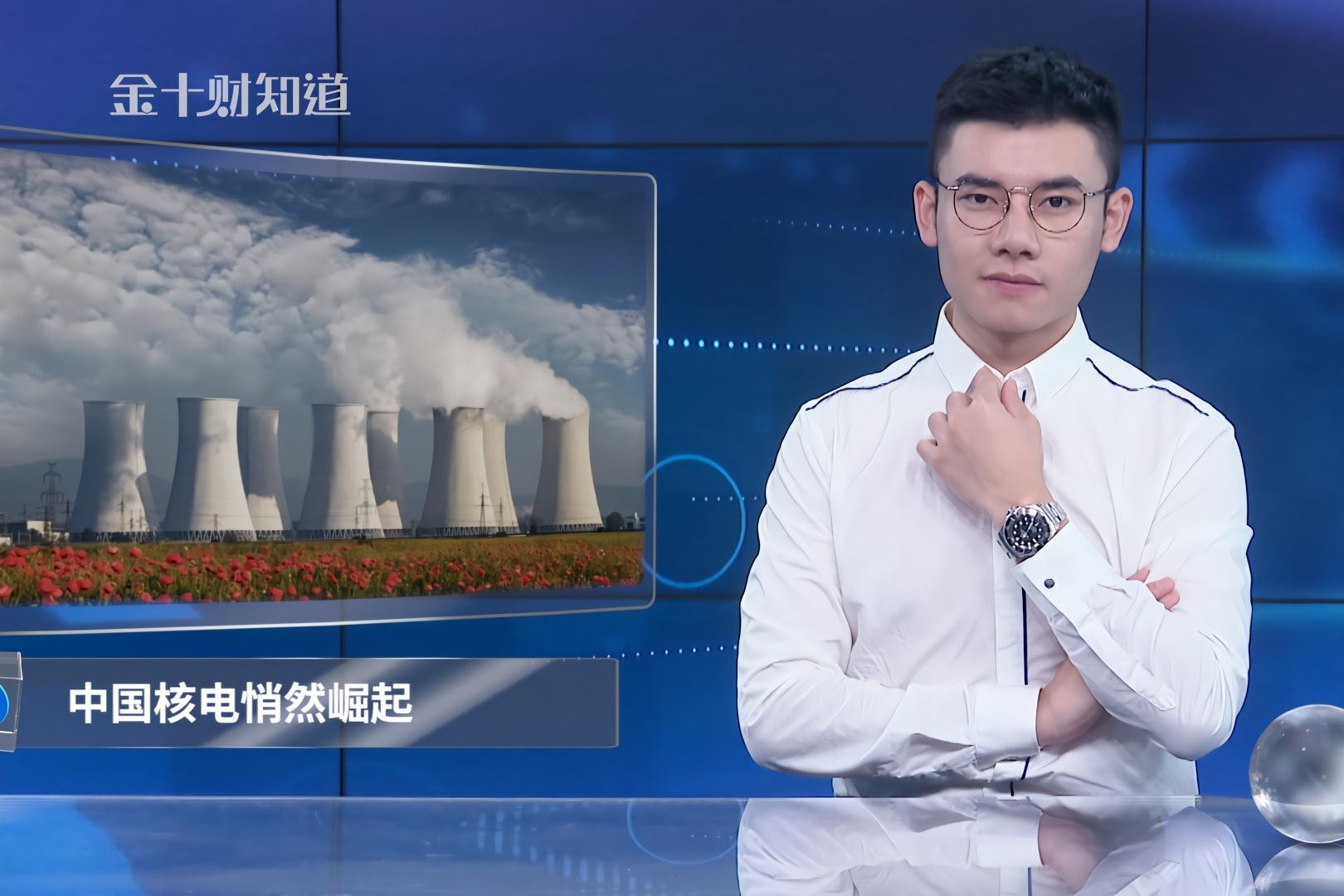 日本核电企业宣布破产!该国放弃日本核电项目,转而与中国合作!