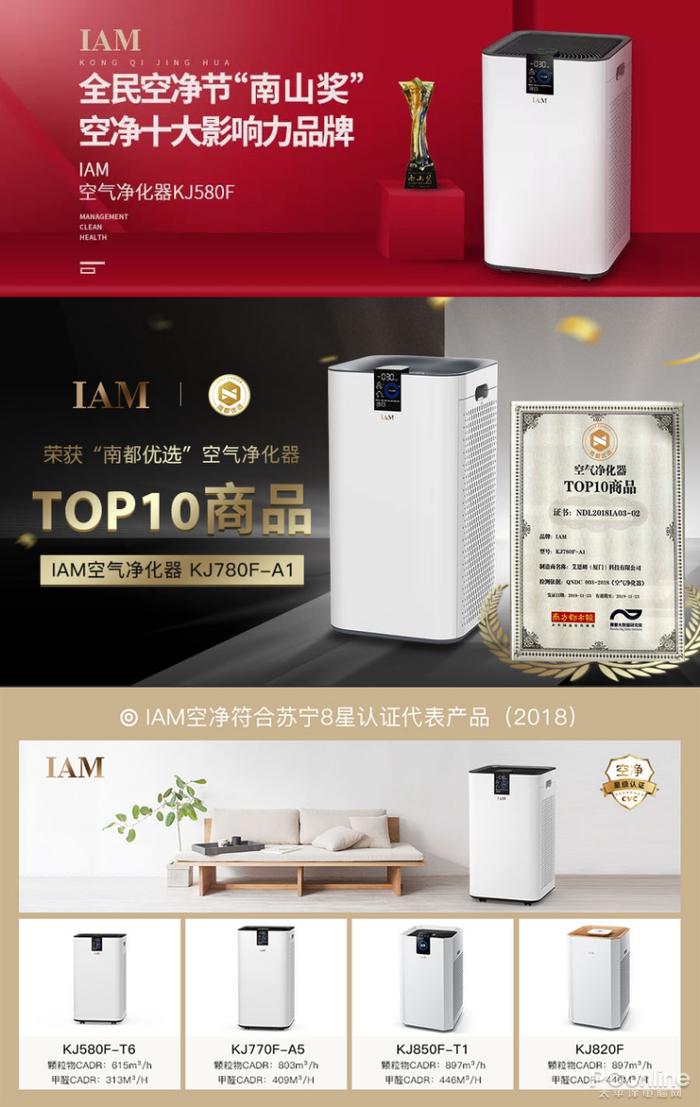 """再下一城 英国IAM荣膺""""IT界奥斯卡""""年度臻选高"""