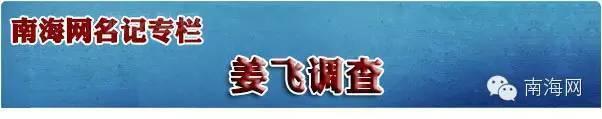"""""""依江春金圣丹""""宣称包治各种妇科病 实为消毒产品(图)"""