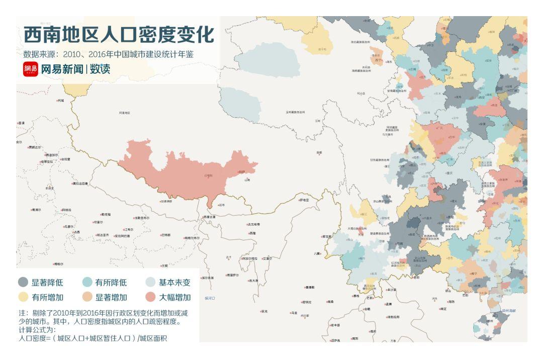 西南人口_我国西南地区彝族人口空间分布研究
