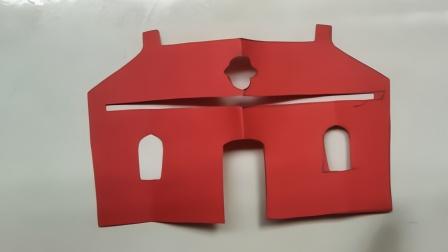 房子剪纸 儿童幼儿手工制作剪纸教程