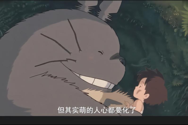 老外撸视频视频大全_一起来撸猫,令人向往的童年,只要龙猫在,你就永远长不大!