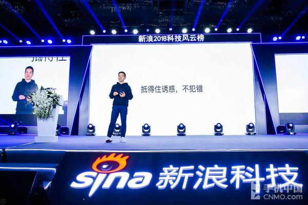 """刘作虎亮相新浪""""科技风云榜"""":好产品要回归用户价值"""