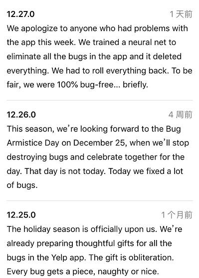 """美国点评网站Yelp要用AI清除bug,遭AI""""删库跑路"""""""