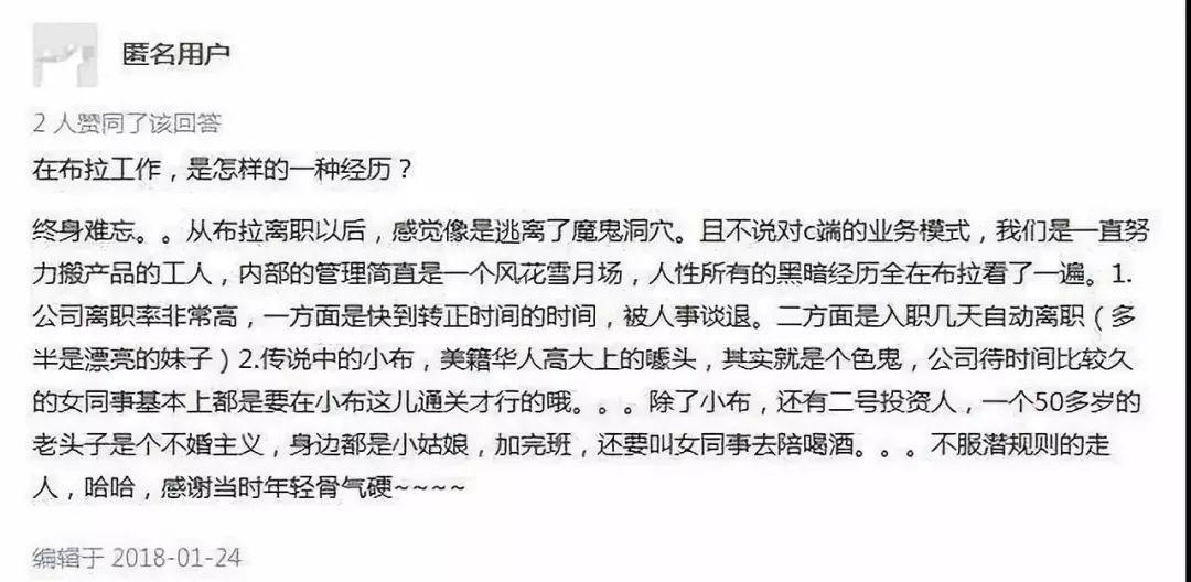 """金豆云旅游 2018年旅游企业""""阵亡""""名单:他们没能熬过这场寒冬"""