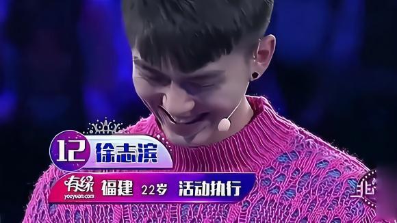 《非常完美》与徐志滨牵手拥抱就让其负责?徐志滨对她有点没辙