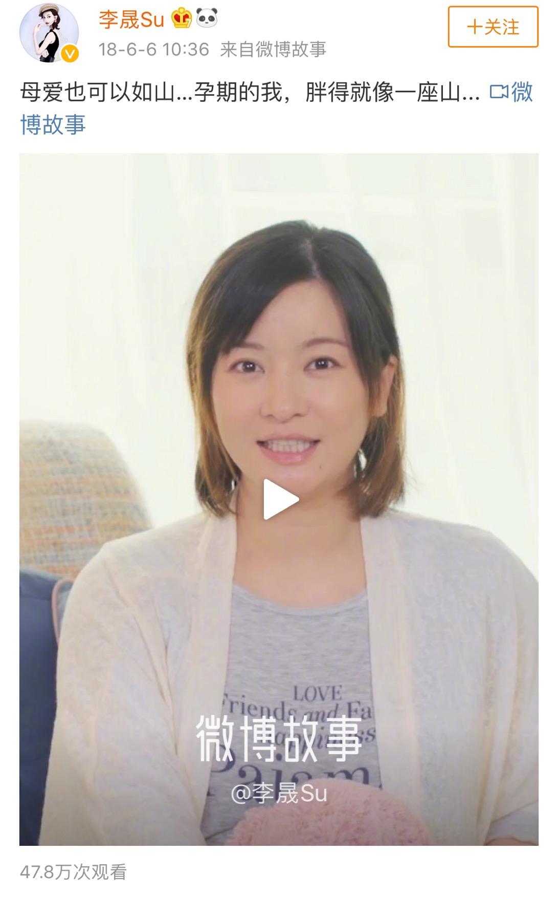 小燕子李晟脸被熊踩过于回家,表情:内容不敢真跳舞网友小胖子v表情毛图片
