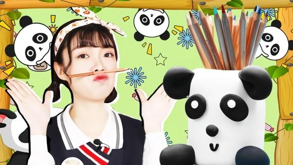 手工制作超级可爱的小熊猫笔筒
