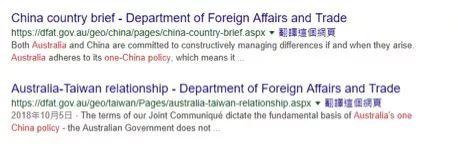 """美媒:美华裔科学家担忧""""新麦卡锡主义"""""""