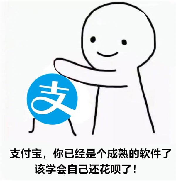 《流浪地球》里杭州没了 支付宝花呗还...