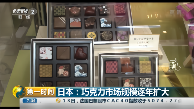 """日本:巧克力市场规模逐年扩大 """"物质型消费""""转向""""体验型消费"""""""