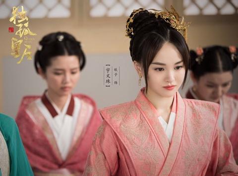 http://www.weixinrensheng.com/lishi/73013.html