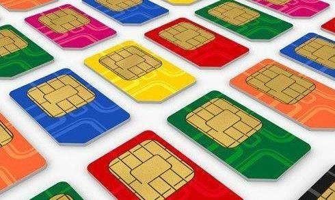 全球首款5G SIM卡或将于今年面世 安全性大幅提高