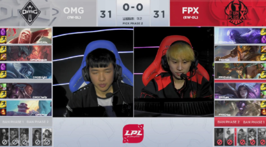 FPX七连胜 OMG粉丝:原来我粉的是Icon
