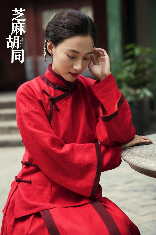 冯文娟《芝麻胡同》红装造型惊艳 宝凤婚后欢乐多