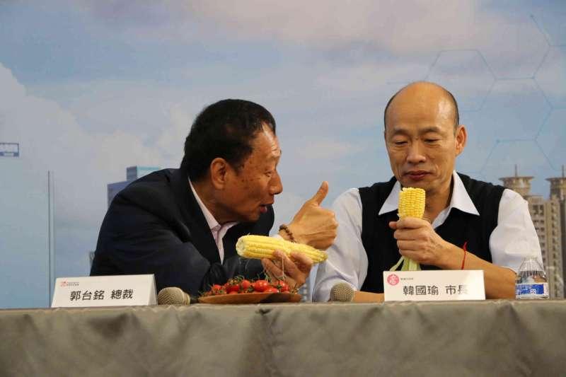 郭台铭韩国瑜签合作备忘录 采购1000万公斤高雄农产品