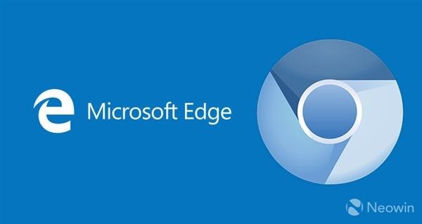 Chromium版Edge浏览器下载链接曝光:?#19978;略?#26080;法安装