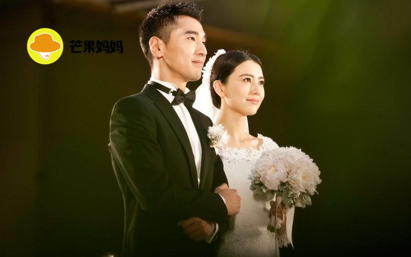 总算知道高圆圆为什么嫁给赵又廷了?!(组图)