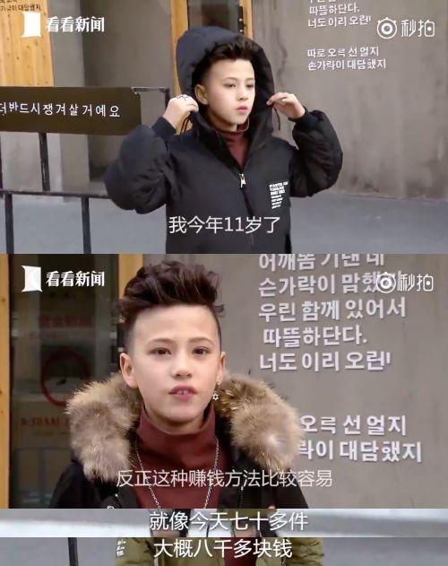 童模妞妞:人间3年,为家赚几十万,亲妈却狠狠一脚把我踹火了!,fm152海城之声