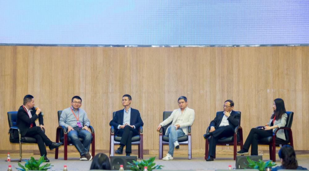 GPLP人工智能论坛:人工智能的投资机会