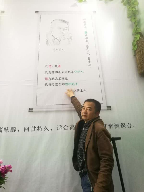 """""""汤色浑浊而明亮""""?刘文新解读信阳毛尖遭质疑"""