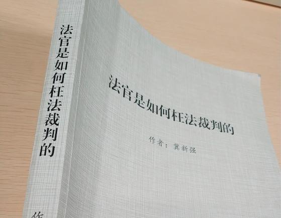 法官打官司节节败诉 洛阳法官杭州追讨经济适用房