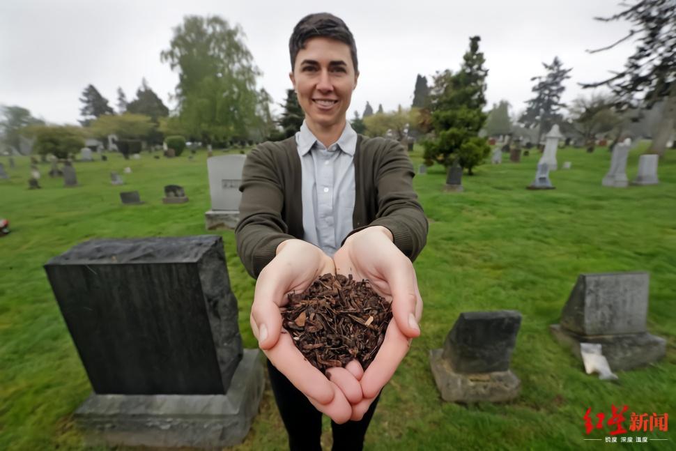 死后变肥料!华盛顿州成美国首个人类遗体堆肥合法州